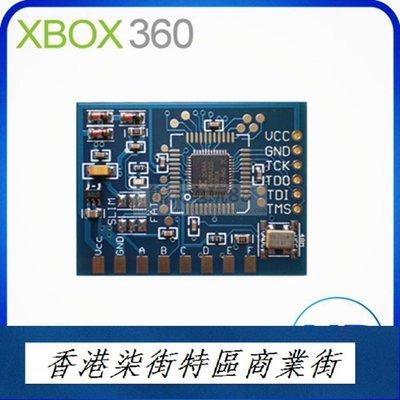 XBOX360自制芯片Matrix Glitcher V3 BGA脈沖 小IC脈沖改機帶晶振 #索尼遊戲配件 #ps遊戲配件