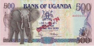 『紫雲軒』(各國外幣) UNC 烏干達1991年500先令 紙幣 (0520號 樣鈔,保真) Specimen Hhwb1447
