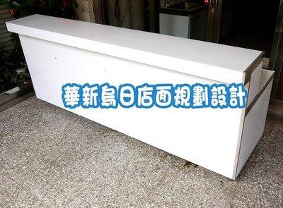 《台灣第一味連鎖吧檯》 飲料吧台訂製早餐店冷飲各式店面整場規劃設計
