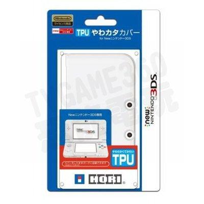 任天堂 New3DS HORI TPU材質 保護殼 透明殼 主機殼 軟殼 透明白 3DS-219【台中恐龍電玩】