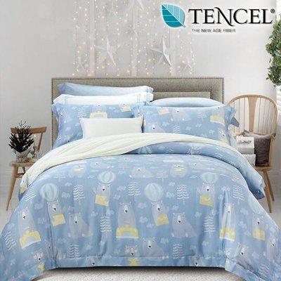 頂級100%純天絲 萊賽爾纖維七件式鋪棉床罩組~雙人5x6.2尺-頑皮寶貝~免運費~內束高35公分 高雄市