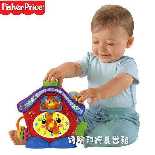 °✿豬腳印玩具出租✿°Fisher Price費雪 布穀鳥學習時鐘~即可租