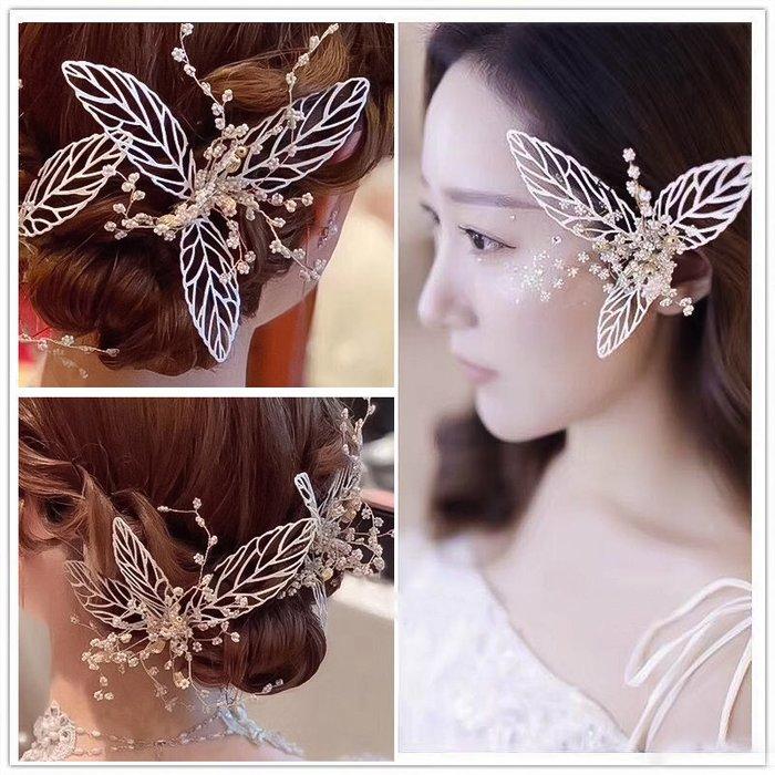 西柚姑娘雜貨鋪☛熱賣中#韓式頭飾唯美葉片小發夾超仙小米珠花結婚配飾婚紗發飾品
