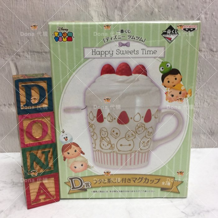 【Dona代購】日本正版 迪士尼 TSUM TSUM 甜蜜時光 D賞 杯子蛋糕造型 陶瓷馬克杯/杯子(附濾茶器) B13