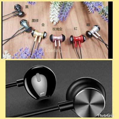 彰化手機館 藍牙耳機 藍芽耳機 磁吸式耳機 聽音樂 入耳式 D19 MP3 可插記憶卡 認證合格