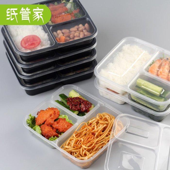 小花花精貨店-一次性餐盒多格塑料餐盒快餐盒飯盒便當打包盒外賣盒食品盒#一次性餐盒