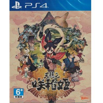 泥鼠※PS4※天穗之咲稻姬 中文版(全新)