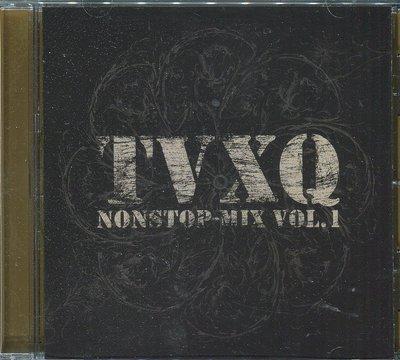 【嘟嘟音樂坊】東方神起 Tohoshinki - nonstop-mix 混音專輯 vol.1