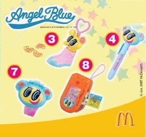 玩具_麥當勞_2007年藍天使