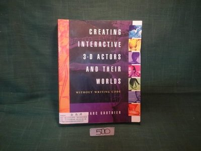 【愛悅二手書坊 07-41】CREATING INTERACTIVE 3-D ACTORS AND THEIR WORLDS(附光碟)