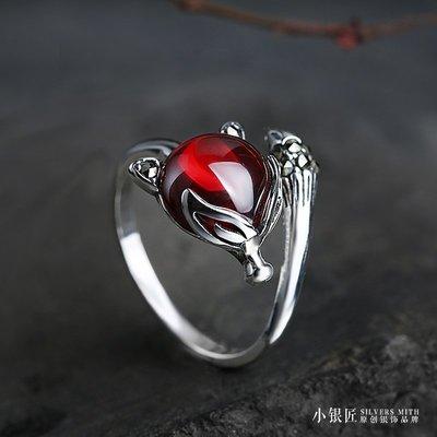 精緻life 925純銀戒指女 石榴石狐貍手工色鑲鉆時尚復古天然水晶開口戒子
