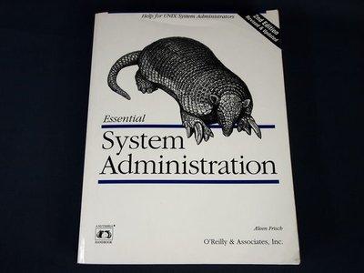 【考試院二手書】《Essential System Administration》│WORLD TRADE PR│AElig│7成新(31E26)