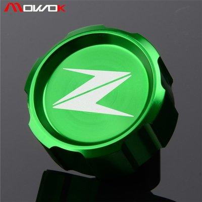 促銷全新川崎 Z1000/SX Z900 Z650 Z800 Z250 Z750 改裝CNC后剎車油壺杯蓋特價