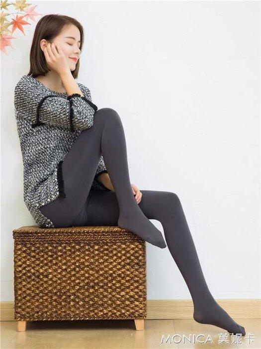 五折 新款加絨加厚穿裙子的灰色打底褲女外穿秋冬保暖咖啡連褲襪子