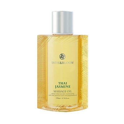 新入荷! 全新包裝【Bath Bloom】泰國茉莉天然植物按摩油170ml~買大送小(50ml x1瓶)