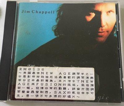 *愛樂熊貓*Real Music名盤IN SEARCH OF MAGIC/JIM CHAPPELL'92美盤/無ifpi