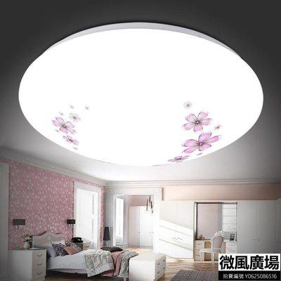 正韓 - LED吸頂燈圓形現代簡約臥室燈具餐廳燈 客廳燈書房燈陽臺過道燈飾【微風購物】