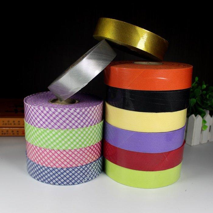 縫紉材料包邊布斜切滌滾條布條3厘米寬包布邊彩色格子滾邊條整卷