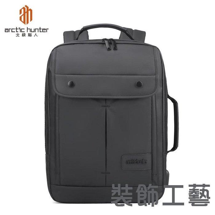 新款商務電腦包男士雙肩包可手提兩用包牛津布防水防曬背包男