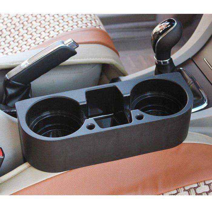 車用杯架 飲料杯架 車用手機架 汽車水杯架 飲料架 椅縫置杯架 置物架 收納架
