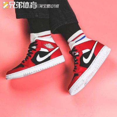 運動達人兄弟體育 Air Jordan 1 Mid AJ1黑白紅 小芝加哥籃球鞋BQ6472-601