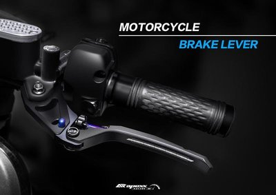 【翰翰二輪】APEXX LEVER 煞車拉桿 手煞車拉桿 頂級全CNC精工 彩鈦配件 間距可調整 勁戰 Force