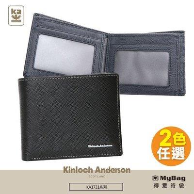 Kinloch Anderson 金安德森 皮夾 引領風潮 6 卡窗格短夾 左右翻固定頁 KA173102 得意時袋
