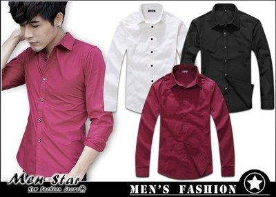 【Men Star】免運費 韓版長袖素色襯衫 純色襯衫 婚禮襯衫 情侶襯衫 男 女 媲美 stage uniqlo ck