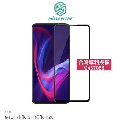 【愛瘋潮】NILLKIN MIUI 小米 9T/紅米 K20 XD CP+ MAX 滿版玻璃貼 無彩虹紋 螢幕保護貼