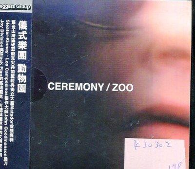 *真音樂* CEREMONY / ZOO 二手 K30302