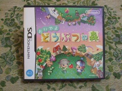 ※ 現貨『懷舊電玩食堂』《正日本原版、盒裝、3DS可玩》【NDS】歡迎光臨 動物之森 動物森林 動物森友會