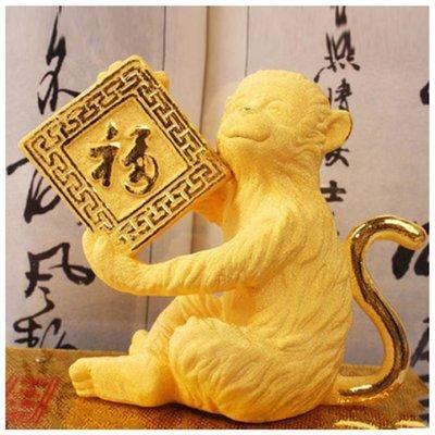 5Cgo 【批發】含稅會員有優惠 生肖猴擺件猴子十二生肖 開業禮品 家居工藝品擺設 新婚生日禮物 祝壽禮品 招財禮品