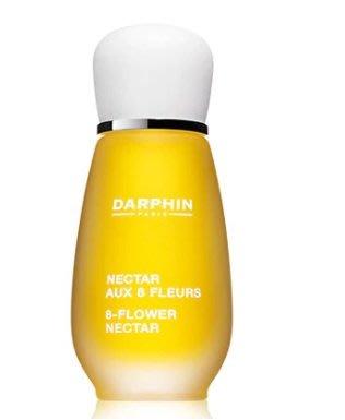 ◎美國代買◎DARPHIN ideal resource anti-aging 維他命A精露膠囊 60顆-法國代購