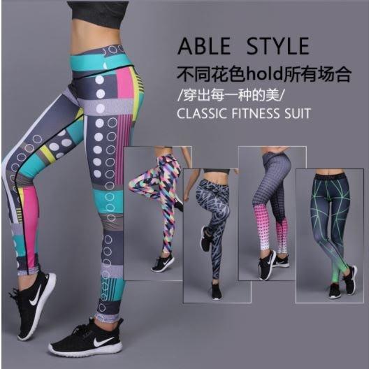 【Zoe Sport 柔依運動衣坊】女,九分褲,瑜伽健身,瘦腰提臀,吸濕排汗,高彈性