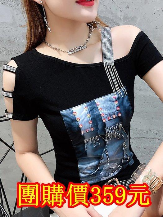 ☆女孩衣著☆2019夏季新款歐洲站重工燙鑽性感洋氣小衫棉t恤女裝網紅短袖上衣(NO.39)