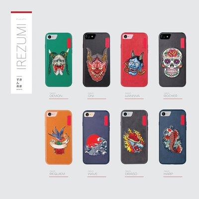 【Skinarma】日本橫須賀風格刺繡手機殼 iPhone7 (4.7吋) - 多款選擇