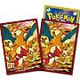 【64枚入】日版 Pokemon PTCG 噴火龍 進化系譜 卡套 限定 古茲馬 寶可夢 莉莉艾 寶可夢卡牌【水貨碼頭】