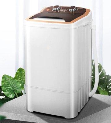 洗脫一體單筒單桶家用大容量半全自動小型迷你洗衣機YYP  全館免運