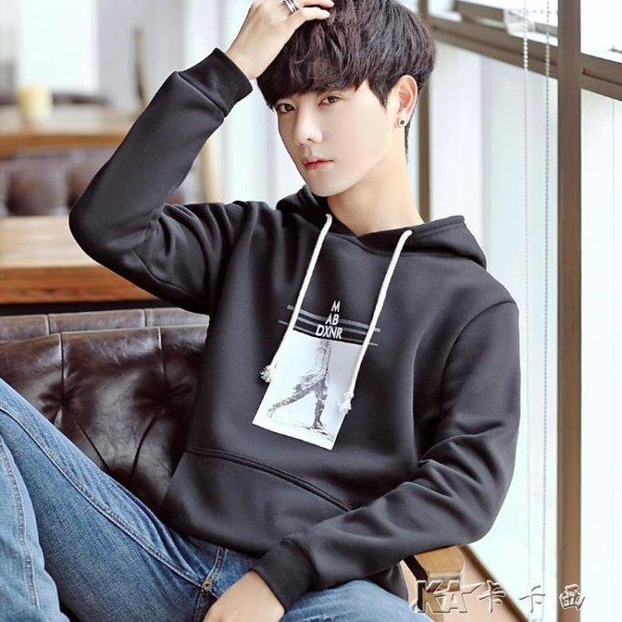 款長袖上衣服潮流學生韓版潮牌連帽衫外套季男士連帽T恤