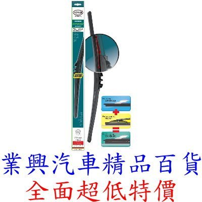 雪佛蘭/大宇 TRAILBLAZER 2001→08年 德國 HEYNER 綠淨雨刷 22+22吋 (MGQHB1) 【業興】