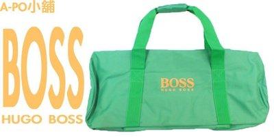 A-PO小舖 BOSS HUGO BOSS 旅行出差運動長圓型手提旅行袋 綠色 全新品正真品 特價 1990