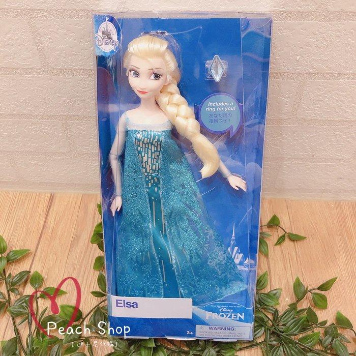 【桃子小舖 ♥ P.S 】愛紗芭比/公仔 附童用戒指一枚 Disney Store