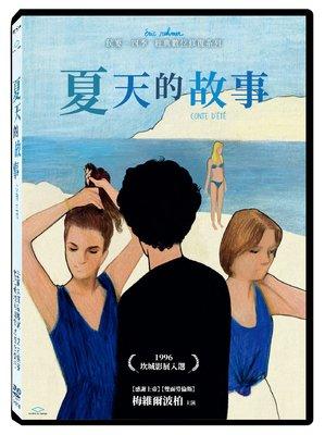 [影音雜貨店] 台聖出品 – 西洋熱門電影 – 夏天的故事 經典數位修復 DVD – 梅維爾波柏 主演 – 全新正版