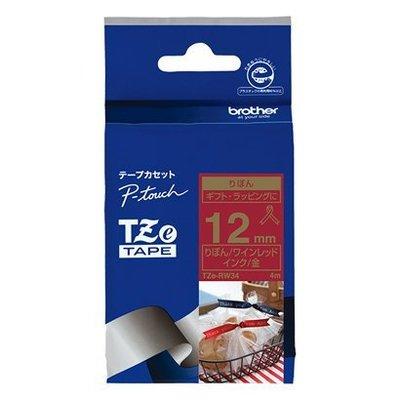 【東京速購】Brother TZe-RN34 12mm 海軍藍底金字 緞帶標籤帶 標籤 緞帶標籤 緞帶