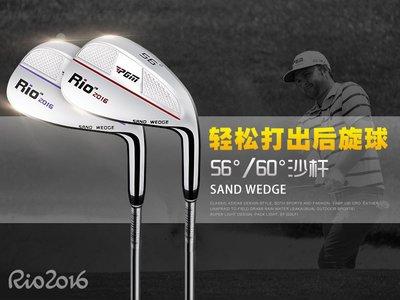 高爾夫PGM 高爾夫沙桿 男女高爾夫球桿 S桿 56°切桿 60°挖起桿 高拋桿