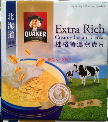 QUAKER 桂格北海道風味特濃燕麥片 42gX48包