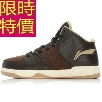 籃球鞋-大方百搭個性男運動鞋61k47[獨家進口][米蘭精品]