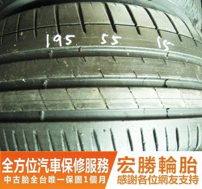 【宏勝輪胎】中古胎 落地胎 二手輪胎:C289.195 55 15 米其林 PS3 8成 2條 含工2000元