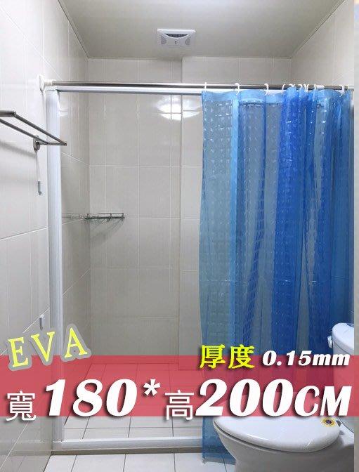 [現貨][贈小禮] 3D TV WALL 藍色 180*200 加厚 浴簾 防水簾 隔間簾 贈掛勾