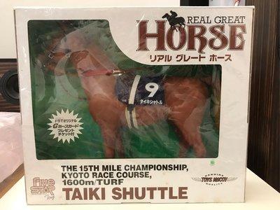 激罕 Fivestar Toy Real Great Horse Toys McCoy Taiki Shuttle 大樹快車